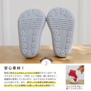 Baby feet (ベビーフィート) 12.5cm ベビーシューズ ベビースニーカー ファーストシューズ トレーニングシューズ|natural-living|05