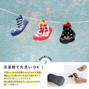 Baby feet (ベビーフィート) 12.5cm ベビーシューズ ベビースニーカー ファーストシューズ トレーニングシューズ|natural-living|06