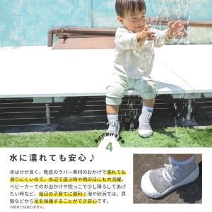 Baby feet (ベビーフィート) 12.5cm ベビーシューズ ベビースニーカー ファーストシューズ トレーニングシューズ|natural-living|07