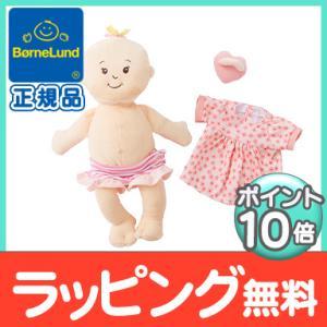 ボーネルンド ベビー ステラ お世話人形 ぬいぐるみ 赤ちゃん 人形 ごっこ遊び おもちゃ|natural-living