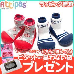 Attipas (アティパス) Attipas Ultraman アティパス ウルトラマン 12.5cm ベビーシューズ ファーストシューズ トレーニングシューズ|natural-living
