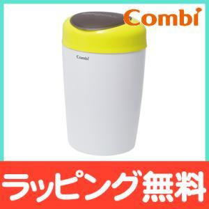 コンビ 5層防臭おむつポット スマートポイ リードホワイト おむつバケツ ゴミ箱