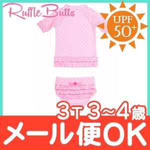 Ruffle Butts ラッフルバッツ 半袖 ラッシュガード Pink Polka Dot 3T 3歳〜4歳 女の子 UPF50+/水着/紫外線対策/ベビー水着/キッズ水着|natural-living