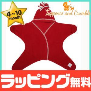 タッペンス&クランブル スターラップ 星形 フリースアフガン 4〜10ヶ月 レッド おくるみ タッペンス&クランブル|natural-living