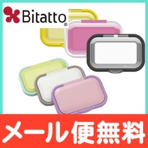 ビタットプラス (Bitatto+) ウ...