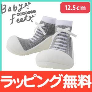 Baby feet (ベビーフィート) スニーカーズグレー 12.5cm ベビーシューズ ベビースニーカー ファーストシューズ トレーニングシューズ|natural-living