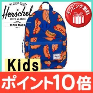 HERSCHEL(ハーシェル) HERITAGE kids ヘリテージ(キッズ) HOTDOG リュックサック バックパック/塾/遠足/旅行用|natural-living