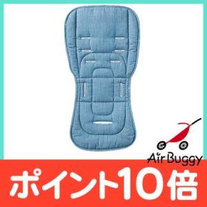 エアバギー用のストローラーマットです。 耐洗濯性に優れた高機能中綿素材dacron aquaを使用し...