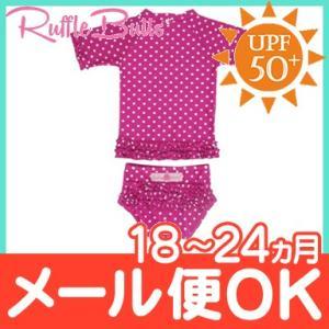 Ruffle Butts ラッフルバッツ 半袖 ラッシュガード Berry Polka Dot 18ヶ月〜24ヶ月 女の子 UPF50+/水着/紫外線対策/ベビー水着/キッズ水着|natural-living