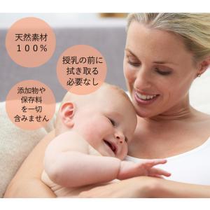 メデラ ピュアレーン100 7g 授乳ケア 乳頭ケア 無添加 天然ラノリン100%|natural-living|03