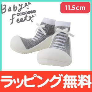 Baby feet (ベビーフィート) スニーカーズグレー 11.5cm ベビーシューズ ベビースニーカー ファーストシューズ トレーニングシューズ|natural-living
