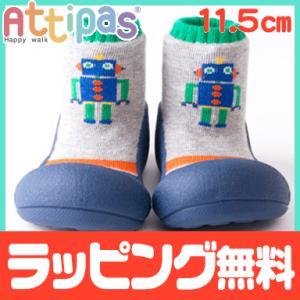 Attipas (アティパス) ロボット ネイビー 11.5cm ベビーシューズ ファーストシューズ トレーニングシューズ|natural-living