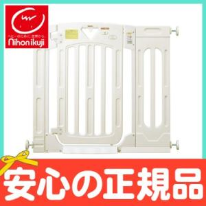 スマートゲイト2専用ワイトパネル S ミルキー 日本育児 ベビーゲート/ベビーフェンス|natural-living