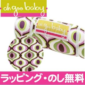 ah goo baby アーグーベイビー 低反発おむつ替えマット プラッシュパッド (Spa) 出産祝い おむつ替えシート natural-living