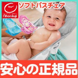 Summer Infantは、ベビーの安全性とママ・パパの利便性追求し、 子育てをより充実させる 信...