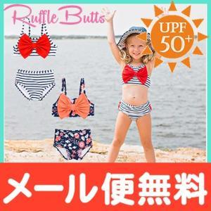 Ruffle Butts ラッフルバッツ リボン ビキニ 女の子 UPF50+/水着/紫外線対策/ベビー水着/キッズ水着|natural-living