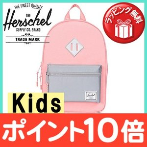 HERSCHEL(ハーシェル) HERITAGE kids ヘリテージ(キッズ) Strawberry Ice リュックサック バックパック/塾/遠足/旅行用|natural-living