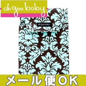 ah goo baby アーグーベイビー おむつポーチ The Diaper Pouch (Vintage In Blue) おむつ入れ/ダイパーポーチ|natural-living