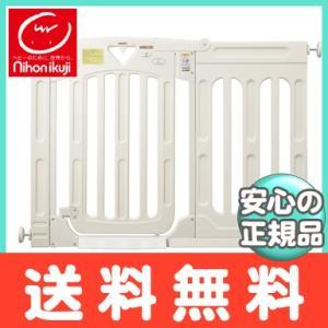 スマートゲイト2専用ワイトパネル M ミルキー 日本育児 ベビーゲート/ベビーフェンス|natural-living