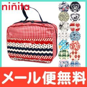 ニニータ ninita おむつポーチ|natural-living