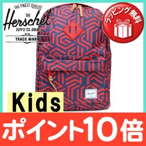 HERSCHEL(ハーシェル) HERITAGE kids ヘリテージ(キッズ) Navy Metric リュックサック バックパック/塾/遠足/旅行用【クリスマス プレゼント ラッピング対応】|natural-living