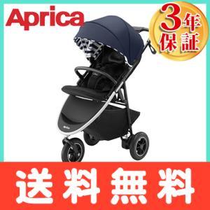 Aprica (アップリカ) スムーヴ AD ネイビーボーダー NV ベビーカー 3輪 新生児から