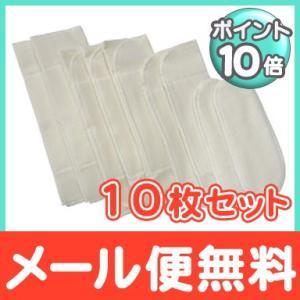 白うさぎ10枚セット(L2枚、M 3枚、S2枚、パッド3枚)|natural-living