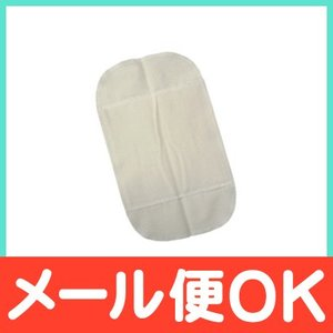 白うさぎの布ナプキン S(二つ折り)|natural-living
