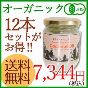 【送料無料】225ml×12本<br>エキストラ...