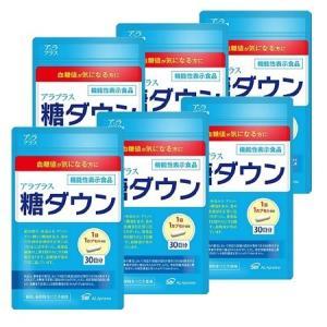 アラプラス糖ダウン 30カプセル×6箱セット♪  血糖値が気になる方に 5-アミノレブリン酸リン酸塩...