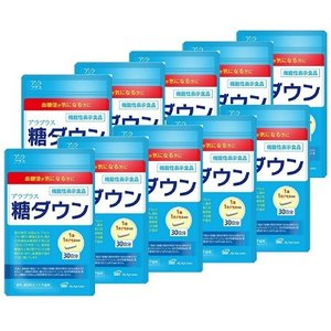 アラプラス糖ダウン 30カプセル×10箱セット♪【送料無料】  血糖値が気になる方に 5-アミノレブ...