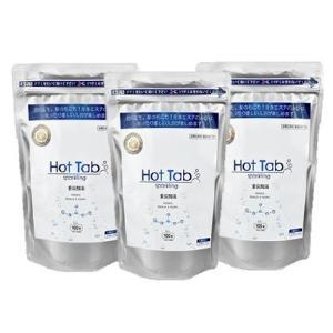 スパークリングホットタブ 100錠入 重炭酸湯 3個セット