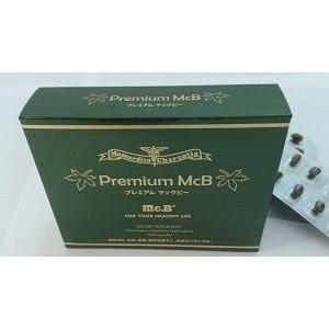 インカの秘密 Premium McB(プレミアム・マックビー)ソフトカプセル120粒×2箱【特典付き】