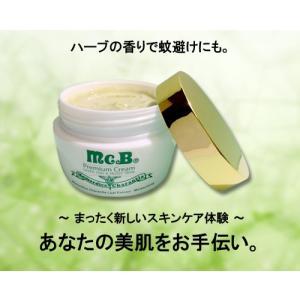 インカの秘密McB Premium Cream(プレミアムクリーム)