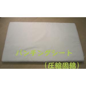 枕の高さ調節用 パンチングシート  32x57x2cm|natural-sleep