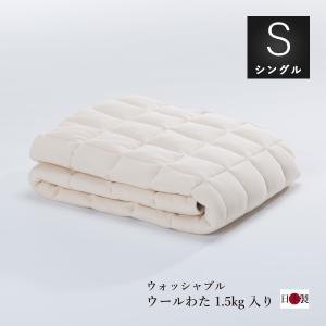 日本製 高品質 羊毛ベッドパッド 薄手羊毛敷き布団 シングル|natural-sleep