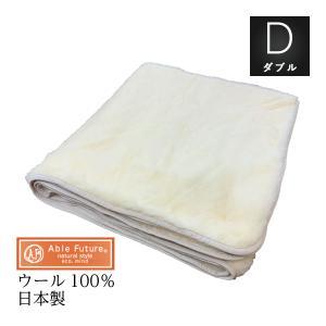 ヌクゥールシーツ Fine ファイン メリノウール100% 敷き毛布 ダブル 145×205cm natural-sleep