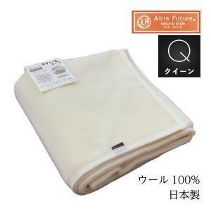『ヌクゥールシーツ』ウール100%敷き毛布 クイーン natural-sleep