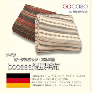 ドイツ製bocasa綿混毛布 シングルサイズ150x200cm:商品重量1280g|natural-sleep