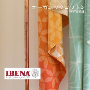 ドイツIBENAブランケット 綿毛布 Art.2224 Col.200 オーガニックコットン100% シングルサイズ:商品重量1,300g natural-sleep