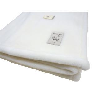 メリノウールマイヤー毛布 ウォッシャブル シングル:140×200cm natural-sleep
