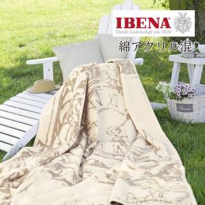Solare  Art.2045-300 綿混毛布 シングル :商品重量1350g|natural-sleep