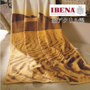 Solare  Art.2046-200 綿混毛布 シングルサイズ:商品重量1350g|natural-sleep