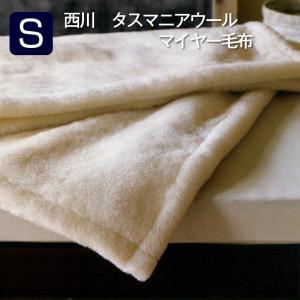 西川 ローズ タスマニアウール毛布 ウォッシャブル シングル:140×200cm natural-sleep