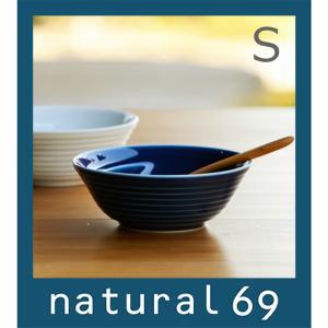 和食器 おしゃれ 波佐見焼 白山陶器 ボウル COMMO コモ ボール(小) ブルー 小鉢|natural69