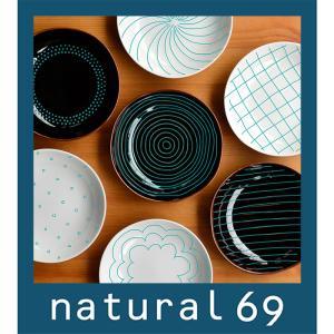 和食器 おしゃれ 白山陶器 皿 波佐見焼 シェル 取皿 中皿|natural69