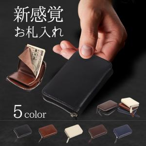 【機能性にこだわったミニマム財布】 手のひらサイズでありながら収納力にこだわったミニマム財布です。中...