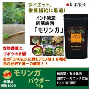 モリンガパウダー 280g(70g袋x4) 約4か月分 無農薬 有機栽培 スーパーフードの商品画像|ナビ