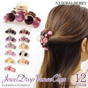 ジュエルドロップバンスクリップ まとめ髪 髪留め ヘアアクセサリー レディース|naturalberry