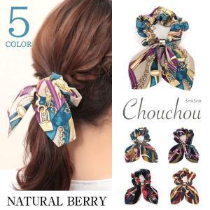 シュシュ スカーフ柄 レディース リボン シュシュ スカーフ ヘアゴム ブレスレット 全5色|naturalberry